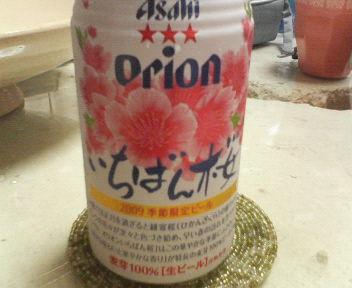 沖縄の薫り