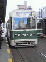 200612031520000